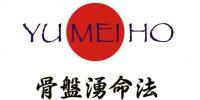 terapia yumeiho